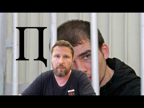 Показания едва не ставшего героем  Укpaины Костенко