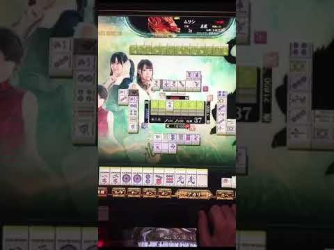 麻雀格闘倶楽部やらせ動画(友達)