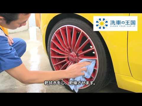 [洗車王國] 水性輪胎保護蠟_日本銷售No.1/ 不油膩/光澤超自然/去污、抗紫外線、防止龜裂,延長輪胎壽命 A25
