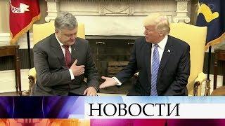 Би-би-си утверждает: встреча президентов США и Украины в июне прошлого года была проплачена.