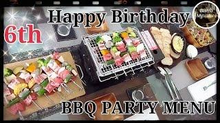 【6th BIRTHDAY PARTY MENU】  材料2つでチーズフォンデュ/ シーザードレッシング パーティー料理 パーティーメニュー