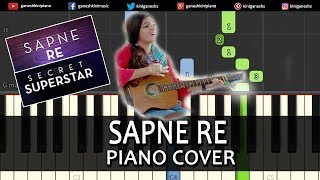 Sapne Re Song Secret Superstar | Piano Cover Chords Instrumental By Ganesh Kini