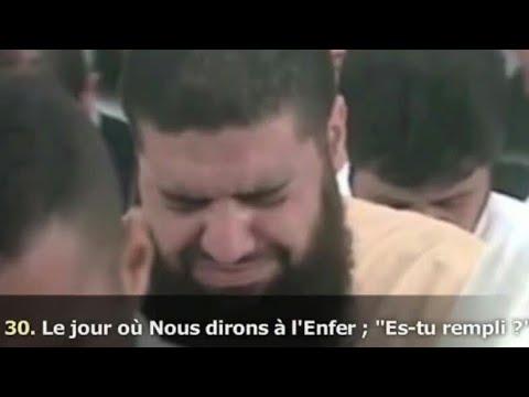 Magnifique récitation du Coran, une voix extraordinaire ! Abdul Aziz Az Zahrani