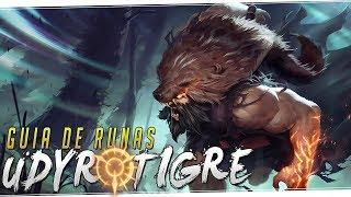 GUIA DE RUNAS 2018 | UDYR TIGRE | Ataque Intensificado - Vaya destrozos!!