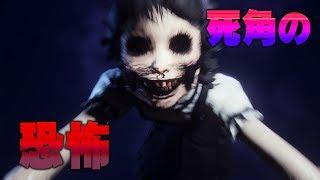 #2【実況】声優 花江夏樹が大絶叫!ホラー版3Dパックマンが怖すぎる!【Dark Deception】