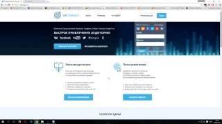 Заработок в соц сетях 800 рублей в день-,вконтакте,- plibber - заработок 2015