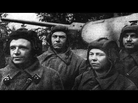 ТАНКОВЫЙ АС ДМИТРИЙ ЛАВРИНЕНКО