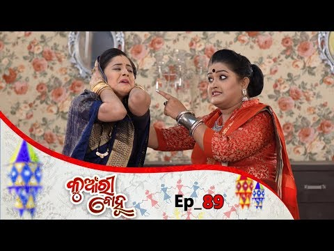Kunwari Bohu | Full Ep 89 | 18th Jan 2019 | Odia Serial – TarangTV
