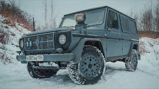 A Military G-Wagen from 1980. Born to shoot.