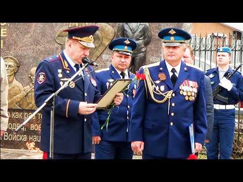 74 годовщина 98 дивизии ВДВ - Сквер Десантников