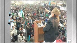 Umeed-e-Sahar (Jamaat-e-Islami Pakistan)