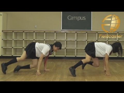 学生服姿で激しいダンス! Campusスゴ技ダンス動画メイキングムービー