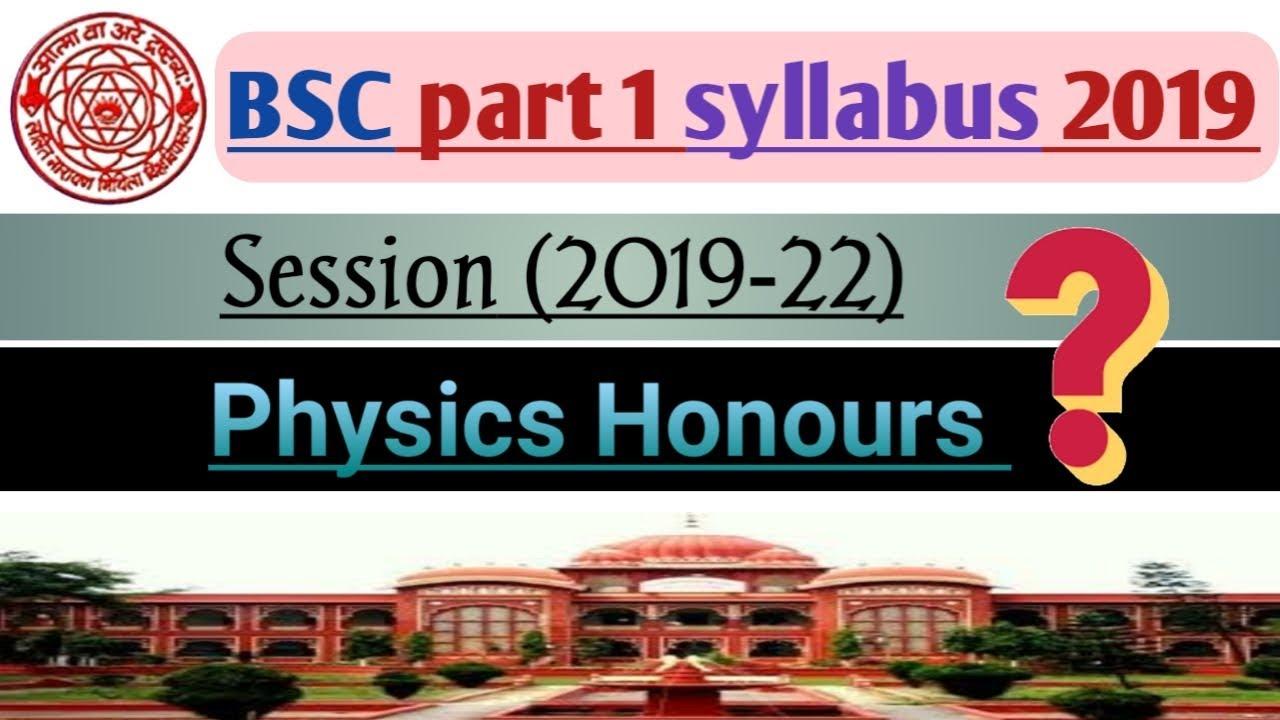 Lnmu BSC part-1 physics honours syllabus 2019 || by study with kumar keshav