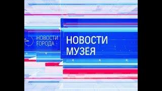 Ярославский художественный музей отмечает столетие