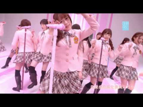 SNH48 - 无尽旋转 Heavy Rotation