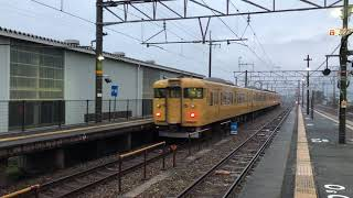 山陽本線 上郡駅 115系普通列車 出発の様子