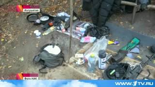 Первый канал  Официальный сайт  Новости  Премьеры  Вещание 4