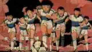 captain tsubasa j (Fighting!)