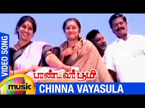 Pandavar Bhoomi Tamil Movie Songs   Chinna Vayasula Video Song   Arun Vijay   Rajkiran   Shamitha