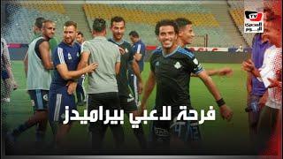 بالأحضان.. لاعبو بيراميدز يحتفلون عقب الفوز على الأهلي للمرة الثالثة على التوالي