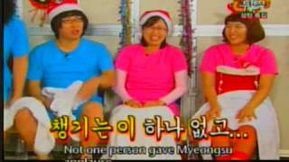 Happy Together - Singles' Christmas Party Special (2009.12.24)