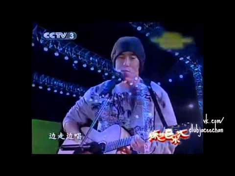 房祖名 - 边走边唱 (live) 2004