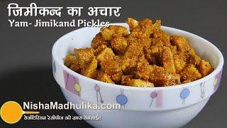 Jimikand Achar Recipe - Yam Pickle Recipes