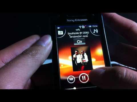 [krapalmBlog] Sony Ericsson W8 Walkman Sample music player