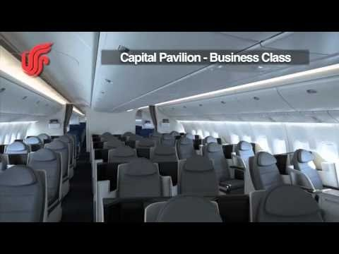 Air China Business Class Boeing 777-300ER 中国国际航空 公务舱 A Phoenix Rising