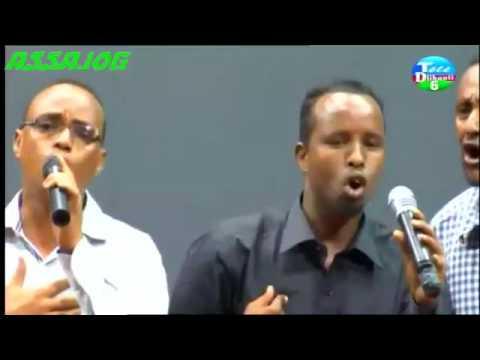 Djibouti: BANDHIGA TVGA iyo Mohamed Omar Bouh   19/05/2016