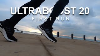 Adidas Ultraboost 20 - First Run (and UB19 vs UB20 comparo)