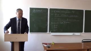 Система государственного и муниципального управления (Прокопьев В.Б.)