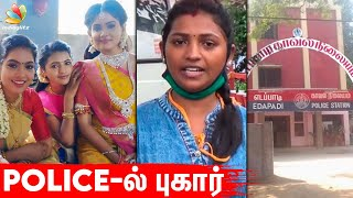 Eeramana Rojave Serial நடிகையின் புகார் | Sheela, Pavithra Janani