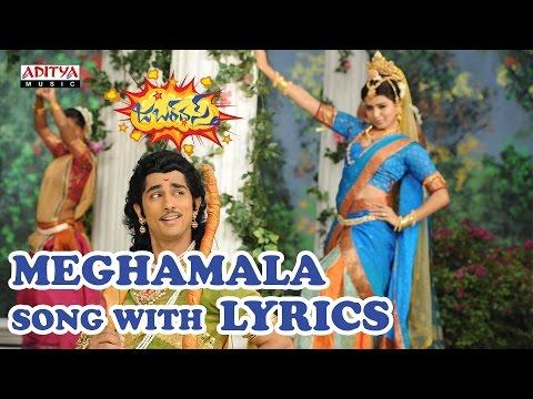Meghamala Full Song With Lyrics - Jabardasth Songs - Siddharth, Samantha, Srihari, Thaman