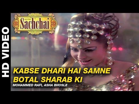 Kabse Dhari Hai Samne Botal Sharab Ki - Sachaai   Mohammed Rafi, Asha Bhosle   Shammi Kapoor