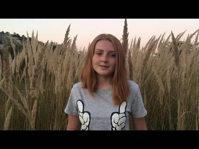 Торчинская Анастасия читает произведение «Вечер» (Бунин Иван Алексеевич)