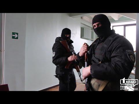Сайт города Кривого Рога -