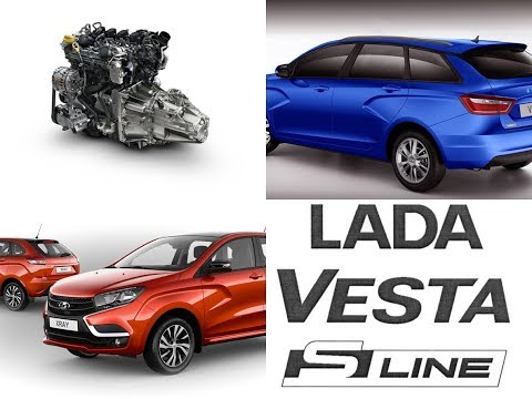 Новости АВТОВАЗа:Vesta и турбомотор Renault,SW Cross в Германии 17000 €,XRAY с кондеем от 625тыс руб