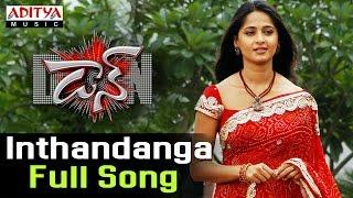 Inthandanga Full Song ll Don Songs ll Nagarjuna, Anushka