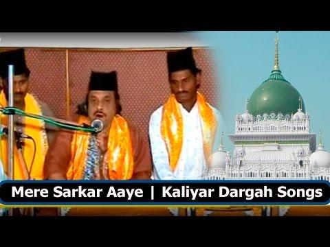 Hindi Qawwali Song 2016 | Mere Sarkar Aaye | Kaliyar Dargah Songs | Khwaja Qawwali Song
