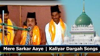 Video Hindi Qawwali Song 2016 | Mere Sarkar Aaye | Kaliyar Dargah Songs | Khwaja Qawwali Song download MP3, 3GP, MP4, WEBM, AVI, FLV Agustus 2018