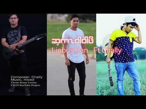 Karen new song White shirt Chally FT Linbus Dan [OFFICIAL AUDIO]