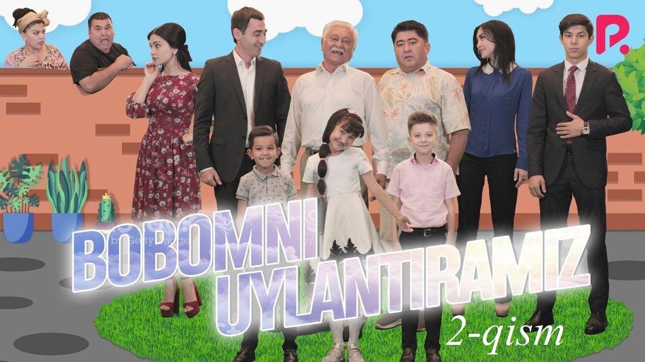 Bobomni uylantiramiz (o'zbek serial) | Бобомни уйлантирамиз (узбек сериал) 2-qism
