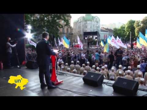 Last Day of Ukraine Presidential Election Campaign: Petro Poroshenko tipped for landslide victory