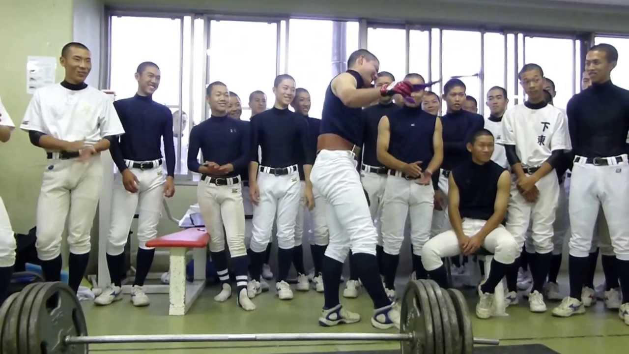 【山梨】東海大甲府高の野球部員 加熱式たばこ所 …