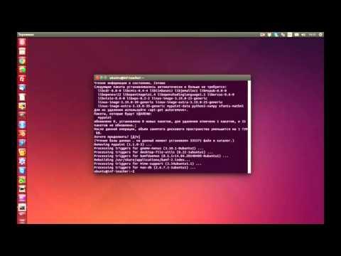 Установка программ в Linux Ubuntu