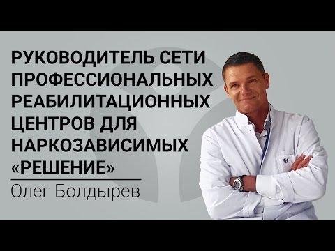 Клиника Доктор САН - лечение алкоголизма, наркомании