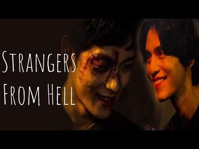 كواليس دراما غرباء من الجحيم Strangers From Hell شيوان لي دونق ووك مترجمة Youtube