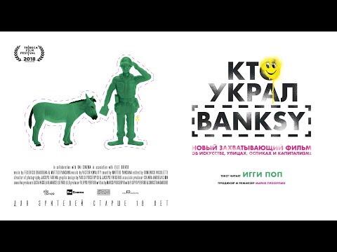 кино купить в беларуси