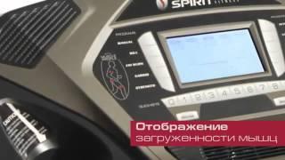 Беговая дорожка Spirit Fitness XT485(, 2012-09-18T20:23:20.000Z)